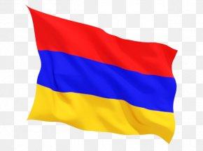 Flag - Flag Of Germany Clip Art PNG