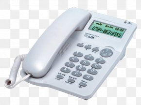 Home Phone - Telephone Call Google Images Telecommunication PNG