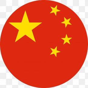 China - Flag Of China Chinese Civil War Chinese Communist Revolution PNG