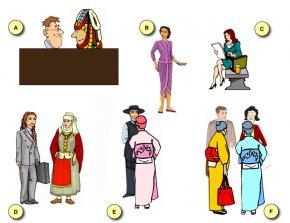 Minorities Cliparts - Blog Clip Art PNG