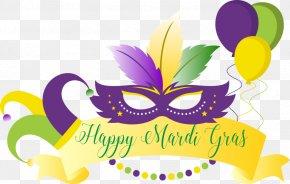 Symbols Of Lent Clip Art Lenten Season - Mardi Gras Clip Art Desktop Wallpaper Image PNG