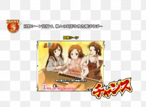 Sansei Iii - Picture Frames Brand Cartoon Font PNG