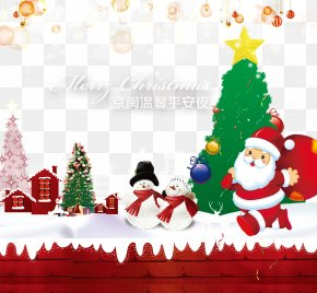 Christmas - Santa Claus Christmas Tree PNG