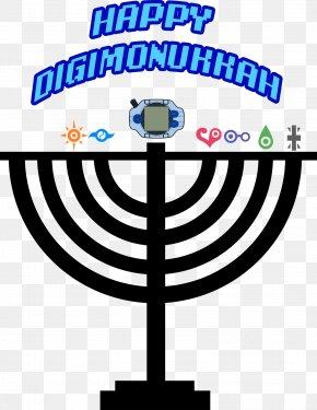 Judaism - Spin The Dreidel! Hanukkah Menorah Shabbat PNG