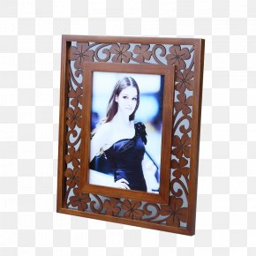 Chinese Wood Frame Material - Picture Frame Tmall Digital Photo Frame Alibaba Group PNG