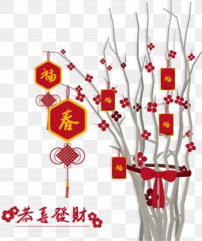 Vector Chinese New Year Red Knot Pot - Chinese New Year Lunar New Year U65b0u5e74u6b4c Song PNG