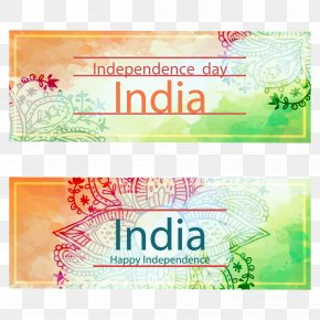 India's Independence Day Banners Vector Drawing - India Web Banner PNG