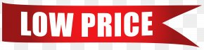 Low Price Sticker Clipart Image - Sticker Sales Label Promotion PNG