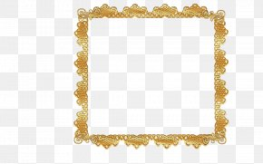 Frame Gold - Borders And Frames Picture Frames Gold Clip Art PNG