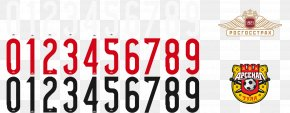 Nike - Nike Computer Font Typeface ユニフォーム Font PNG