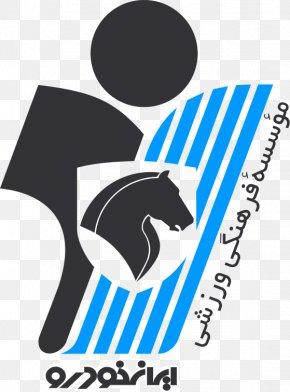Persepolis Fc Images Persepolis Fc Transparent Png Free Download