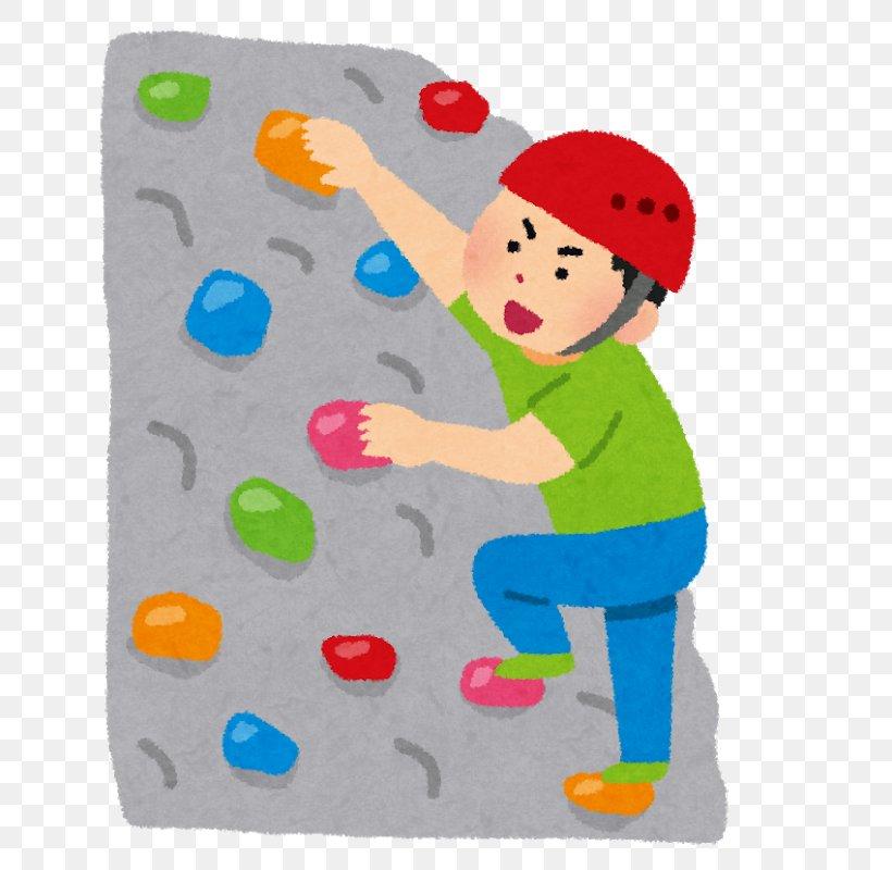 Bouldering Free Climbing Rock Climbing Sport Climbing, PNG, 707x800px, Bouldering, Akiyo Noguchi, Baby Toys, Boulcom, Child Download Free