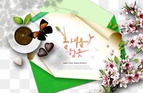 Korean Style Floral Illustration Free Download - South Korea Download Illustration PNG