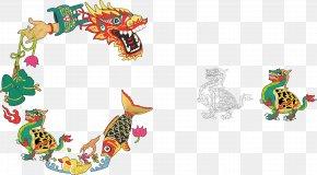 Cute Graphics - CorelDRAW Illustration Vector Graphics Graphic Design Clip Art PNG
