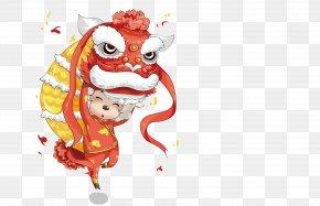 Lion Dance Boy - Lion Dance Chinese New Year Lantern Festival PNG