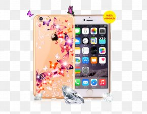 Phone Case - IPhone 6 Plus IPhone 5s IPhone 6S IPhone SE Screen Protector PNG