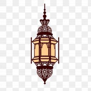 Islamic Ramadan Lamp - Lantern Arabic Clip Art PNG
