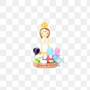 Nossa Senhora De Fatima - Figurine PNG