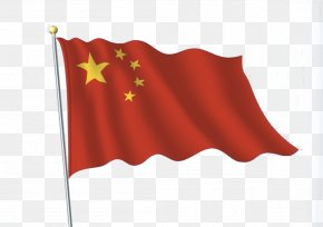 Five-star Red Flag Chinese Red Buckle Clip Free - Flag Of China Flag Of The United Kingdom Flag Of Brazil PNG
