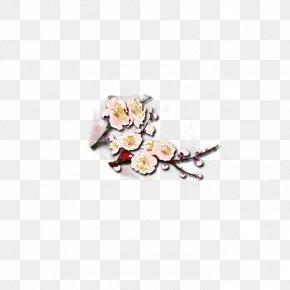 Plum Flower - Body Piercing Jewellery Human Body PNG