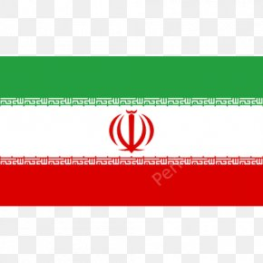 Red Stripes - Flag Of Iran National Flag PNG