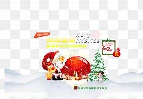 Santa Claus - Greeting Card Text Illustration PNG
