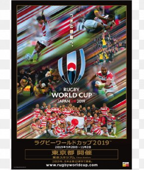 Athletic Event - 2019 Rugby World Cup Japan National Rugby Union Team All-Japan University Rugby Championship 2020 Summer Olympics PNG