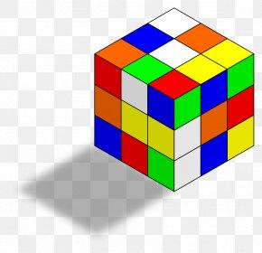 Cube Cliparts - Rubik's Cube Clip Art PNG