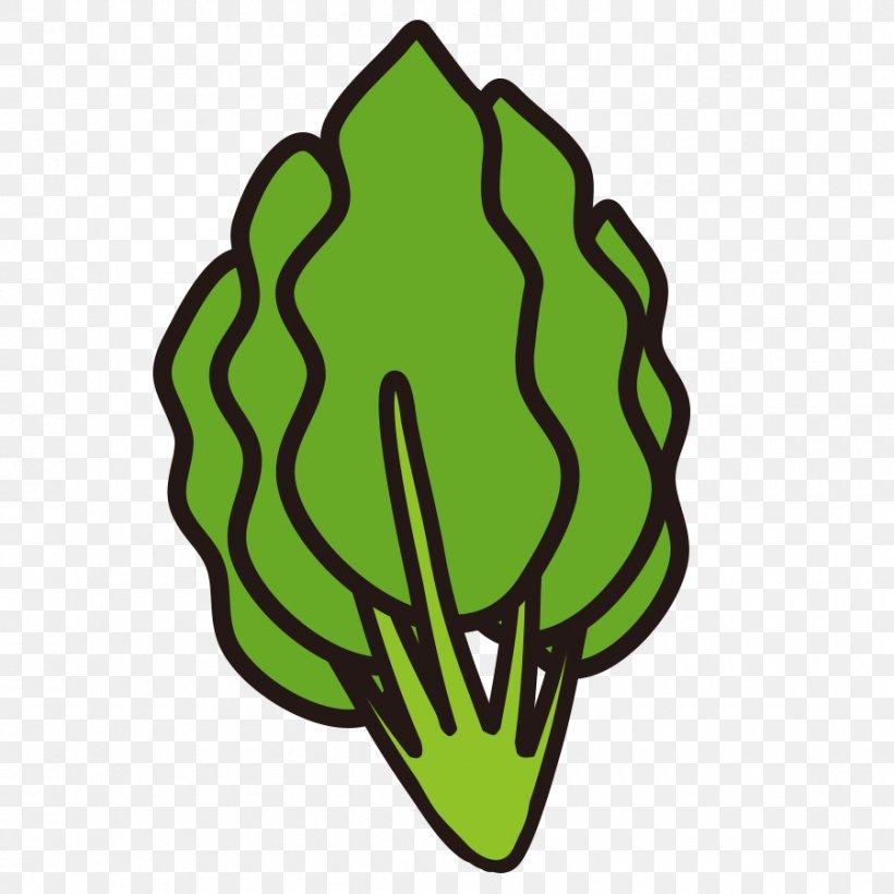Leaf Flowering Plant Plant Stem H&M Clip Art, PNG, 900x900px, Leaf, Area, Flowering Plant, Green, Hand Download Free