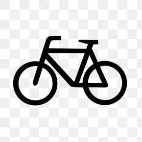Car - Car Bicycle Cycling Shared Lane Marking Segregated Cycle Facilities PNG