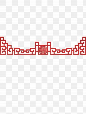 Chinese New Year Decorative Borders HD Clips - China Chinese New Year Chinoiserie PNG