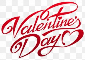Valentines Day Text Decor PNG Clipart - Valentine's Day Clip Art PNG