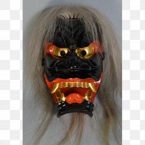 Mask - Mask Gunung Sari Face Javanese People Asia PNG
