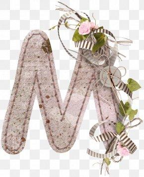 Floral Decoration Letter M - Letter M PNG
