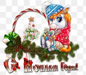 Santa Claus - Christmas Ornament Santa Claus New Year Christmas Decoration PNG