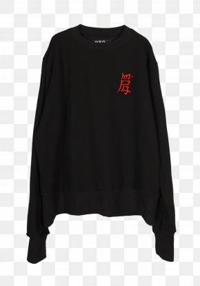 T-shirt - T-shirt Sleeve Sweater Bluza Clothing PNG