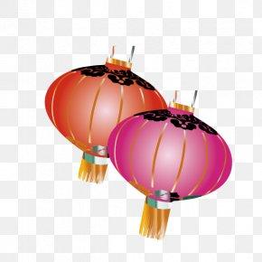 Chinese New Year,lantern,Raise The Red Lantern - Lantern Festival Chinese New Year PNG