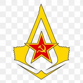 Soviet Union - State Emblem Of The Soviet Union Communist Symbolism Hammer And Sickle Communism PNG
