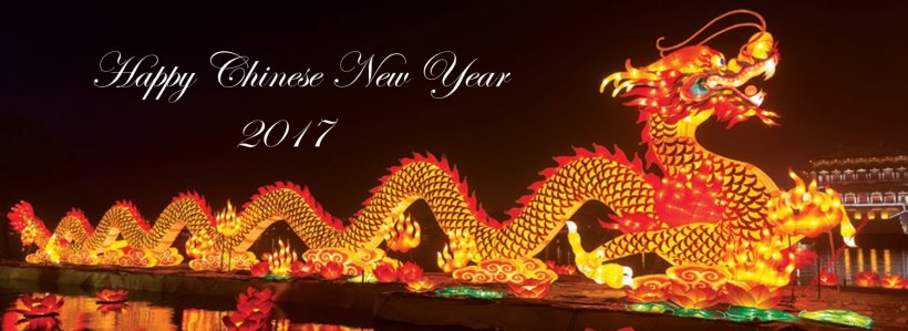 China Public Holiday Celebrate Chinese New Year, PNG, 1500x547px, China, Celebrate Chinese New Year, Chinese Calendar, Chinese New Year, Christmas Decoration Download Free