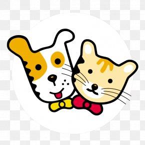 Pet Food - Dog Logo Pet Food Cat PNG
