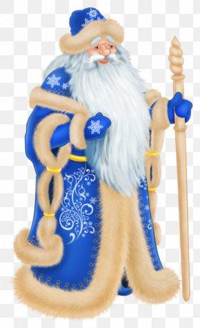 Ded Moroz Snegurochka New Year Christmas Ornament Clip Art PNG