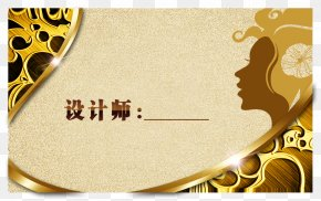 Our Name Card - Hairdresser Beauty Parlour Barbershop Hairstyle PNG