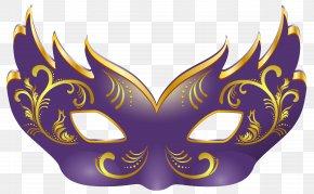 Purple Mask Clip Art Image - Mask Masquerade Ball Clip Art PNG