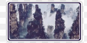Travel - Zhangjiajie National Forest Park Tianmen Mountain Tianzi Mountain Great Ocean Road Guilin PNG