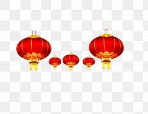 Chinese New Year Ornaments Creative - Lantern Chinese New Year U5927u7d05u71c8u7c60 PNG