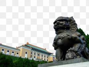 National Palace Museum Entrance Bronze Lion - National Palace Museum Lungshan Temple Of Manka Forbidden City Museum Of The Imperial Collections Tokyo National Museum PNG