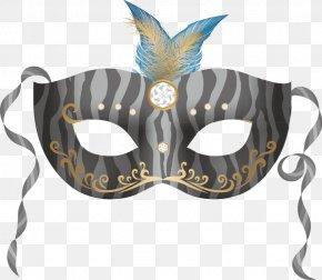 Mask - Mask Ball Carnival PNG