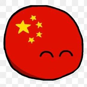 China - Flag Of China Polandball United States National Flag PNG