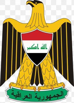 Iraq - Iraq War Coat Of Arms Of Iraq Iraqi Civil War National Emblem PNG