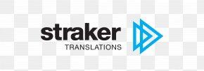 Logo Uat - Legal Translation English Straker Translations Arabic PNG